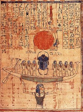 ดูดวงแบบอียิปต์โบราณ